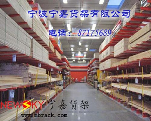 武汉悬臂式仓储货架
