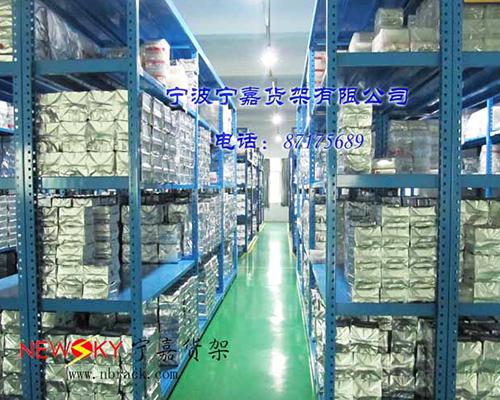 中量型仓储货架